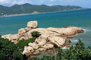 邯郸到越南芽庄双飞六日游(半自由行)