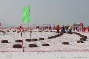 满城四季神湖滑雪场门票 满城四季神湖滑雪场优惠门票 多少钱