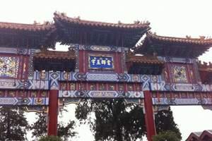 大连旅行社_大连到北京旅游报价_品游惠-北京单卧单飞4日游
