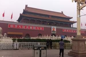 升旗、故宫、颐和园、居庸关长城、长陵常规二日游