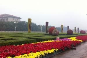 天津到北京天安门旅游团、故宫、天安门广场、王府井大街一日游