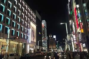日本东京自由行超值型5日游 北京国航直飞 东方银座购物攻略