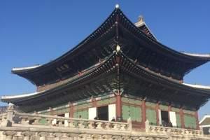 威海到韩国首尔双飞四日游自由行