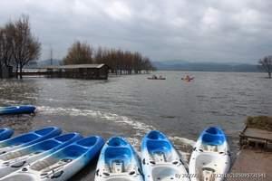 拉市海茶马古道皮划艇纯玩一日游(含骑马划船、午餐、接送费)