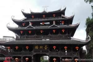 恩施大峡谷+腾龙洞+土司城2日游(土家族的文化标志)