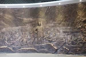 紅軍東征永和紀念館