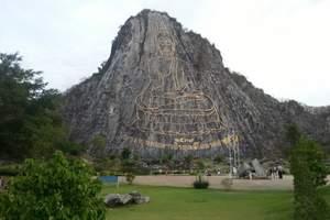 兰州出发泰国曼谷、芭提雅、金沙岛6日游(东航兰州直飞)