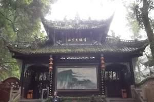 四川旅游 成都、乐山、峨眉山、都江堰、青城山纯玩双卧7日游