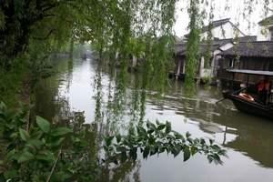 【锦上添华】华东四市+扬州瘦西湖+垛田油菜花2飞6日游