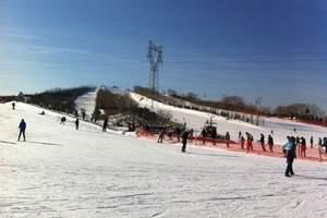北京到崇礼滑雪:冬奥崇礼滑雪胜地 太舞滑雪 半自助二日游