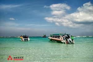 千禧泰国-洛阳到曼谷、芭提雅、月光岛六日游 升级一晚希尔顿