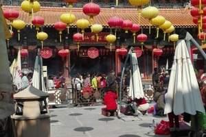 广州出发香港市区观光一天游