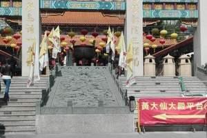 西安到香港澳门旅游 西安青旅 92乐游香港澳门纯玩5日双飞L