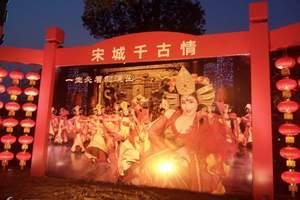 山西到杭州、西塘双飞四日游-杭州旅游团报价-含两大水乡