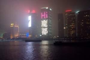杭州出发 苏州纯玩+上海两日游(苏州纯玩+国际大都市)住四星