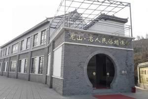 龙山名人民俗蜡像馆