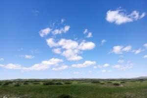 希拉穆仁草原一日游