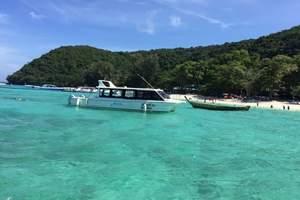 暑假旅游厦门泉州晋江到泰国曼谷普吉岛甲米普吉休闲六日游G