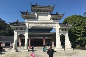 惠州到博罗罗浮山登高休闲一天游