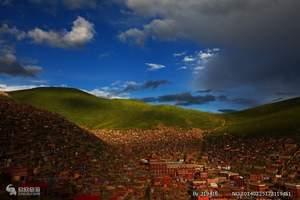 成都去色达天葬台 五明佛学院 白玉亚青寺探秘7日游路线 东藏