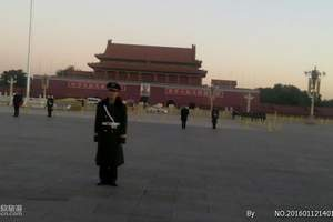 杭州到北京旅游 北京双飞五日超值游 亲子游活动  春节旅游