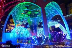 北京皇家园林颐和园石家庄双飞六天_秋季出游玩北京三星特价团