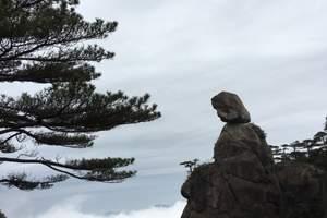 【江西风情】庐山、九江、婺源、三清山、景德镇双卧品质8日游