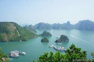 南宁到越南游四星纯玩团|越南下龙湾天堂岛月亮湖迷宫河内4天游