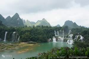 长春去广西德天瀑布、通灵峡谷六日游_广西德天瀑布、通灵峡谷