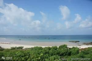 北海涠洲岛一日游
