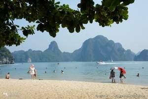 北海到越南下龙湾三日游价格(身份证办通行证,不要护照)