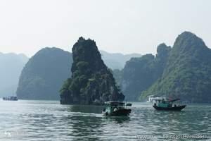 南宁到越南下龙湾、吉婆岛4天奢华游(全程升级两晚五星酒店)
