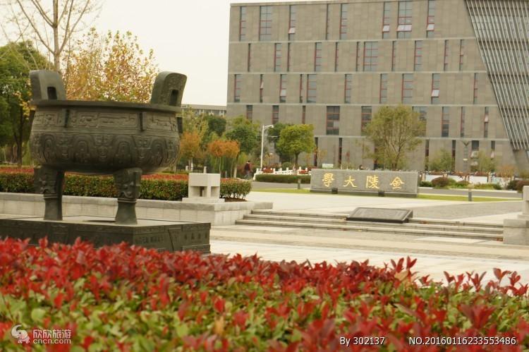 南京大学图片