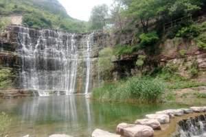 郑州到林州太行大峡谷二日游|安阳山水