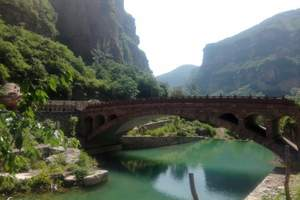 洛阳到林州太行大峡谷两日游包含桃花谷王相岩