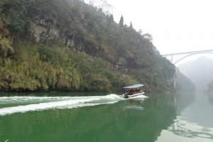 三峡大瀑布/西陵峡全景/三峡大坝/车溪休闲双卧六日游