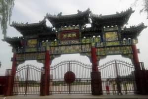 河南省安阳市汤阴县羑里城景区门票(成人电子票)