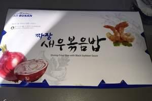 韩国首尔南深度自由行:签证机票免税店+接送+市区酒店住宿六天
