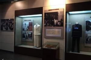 从北京到天津周邓纪念馆参观+石家大院+古文化街休闲一日游