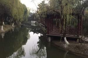 上海到苏州西塘二日游旅游攻略