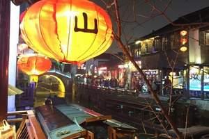 十一|青岛到浙江5A横店影视城+南山竹海+七里山塘大巴4日游
