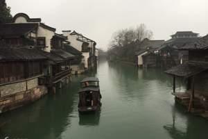 扬州瘦西湖、双水乡(乌镇 南浔)双飞五日游