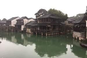 青岛到上海南京路 城隍庙 双水乡西塘 周庄大巴四日游