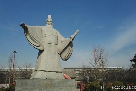 冬季特惠-洛阳到许昌曹魏古城+魏王迎宾演出+特色宴一日游