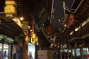 上海精品一日游_上海市内一日游_上海纯玩一日游_线路及报价