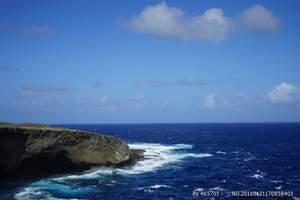 沈阳包机到美国塞班岛半自由行6日游 塞班岛在哪 塞班岛好玩吗