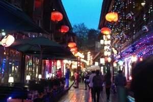 郑州到成都重庆旅游团【川渝恋·双城记】巴蜀印象双卧9日游
