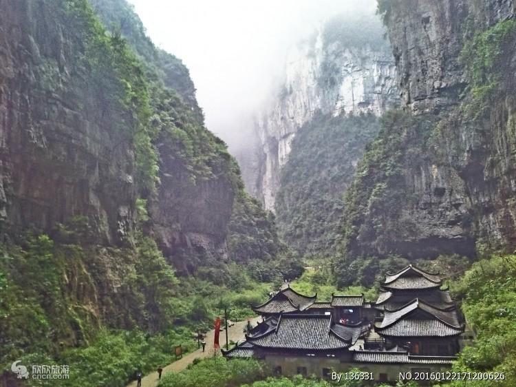 成都到重庆武隆天坑三硚、仙女山、地缝三日游(动车+汽车)常规