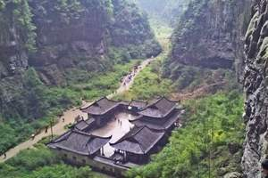 青岛到武隆赤水半自助五日游 重庆自由行攻略去重庆旅游多少钱