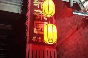天津旅游景点大全、古文化街、天后宫、周邓纪念馆、水上公园一日